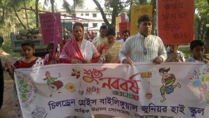 Rally on Pohela Boishakh 1422